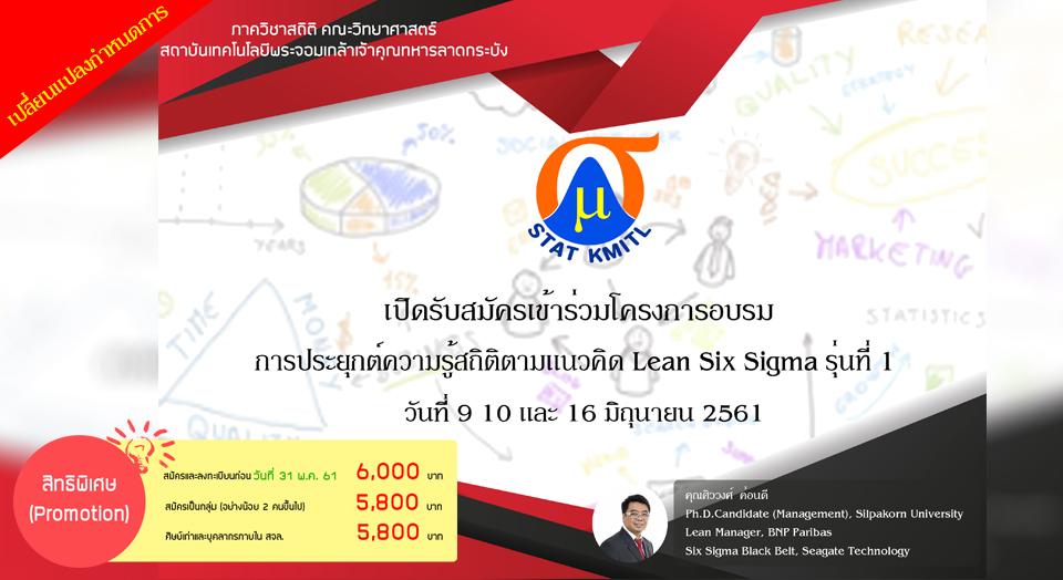 0 slide